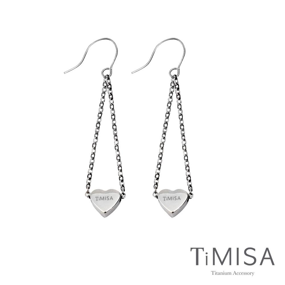 TiMISA《幸運心(S)》純鈦耳環一對