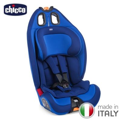 chicco-Gro-Up 123成長型安全汽座-科技藍