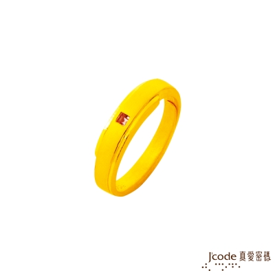 J'code真愛密碼 今生約定黃金/水晶女戒指
