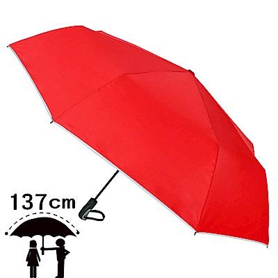 2mm 超大!運動型男超大傘面自動開收傘 (紅色)