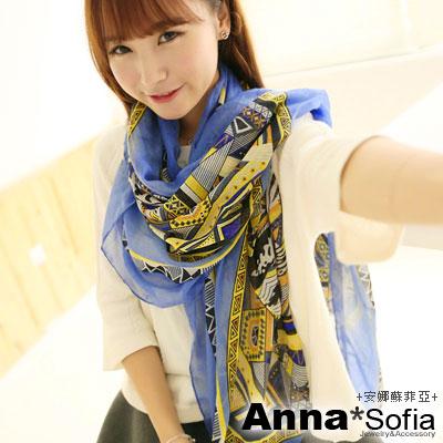 AnnaSofia 斑騰角圈 高密度加大加寬圍巾(天藍)