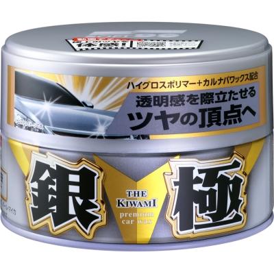 日本SOFT 99 銀極固蠟-快