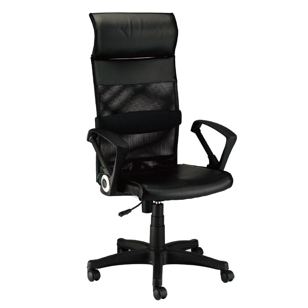 GD綠設家 克希兒皮革網布高背辦公椅-62x48x115cm免組