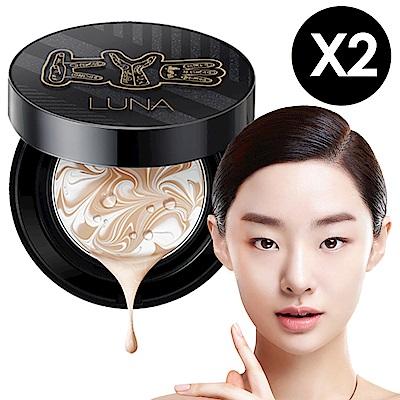 韓國LUNA 完美保濕精華爆水粉餅KYE聯名限定款2盒入#21白皙