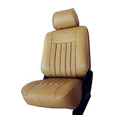 【葵花】量身訂做-汽車椅套-日式合成皮-開運條紋-A款-雙前座