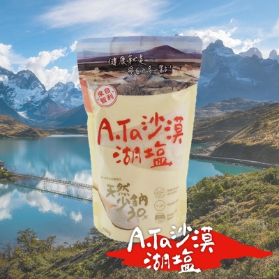 A.Ta 沙漠湖鹽2包(400g/包)