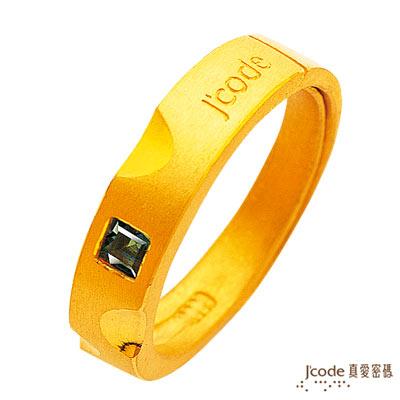 J'code真愛密碼-遼闊 純金戒指(男)