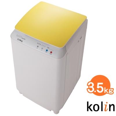 KOLIN 歌林單槽洗衣機3.5KG -黃- (BW-35S01)