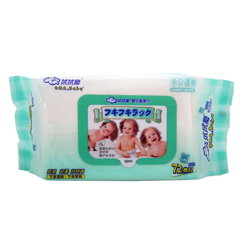 拭拭樂專利蓋純水手口濕巾72抽*12包/箱