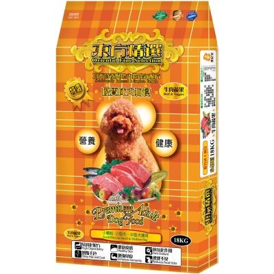 東方精選 OFS 優質成犬 18kg 牛肉蔬果
