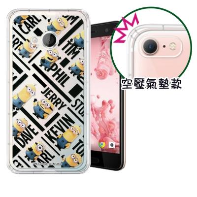 正版Minions小小兵 HTC U Play 5.2吋 空壓安全手機殼(黑字)