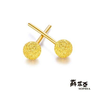 蘇菲亞SOPHIA - G LOVER系列經典圓黃金耳環