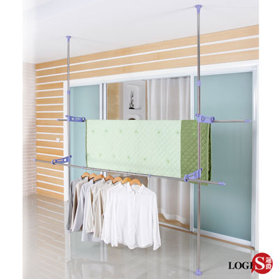LOGIS-雙桿頂力式衣架不鏽鋼衣架-曬被架-晾衣