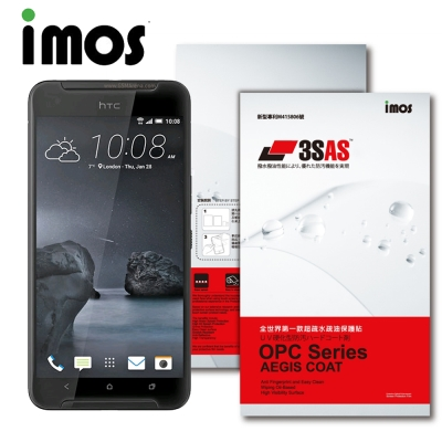 iMOS HTC One X9 3SAS 螢幕保護貼