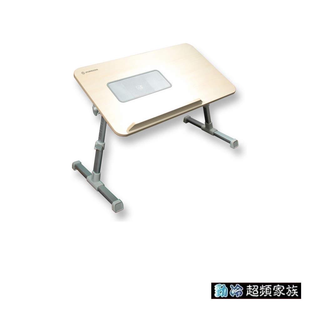 悠活筆電散熱桌 NT-111