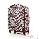 法國時尚Lipault 20吋輕量四輪行李箱(秋彩紋)