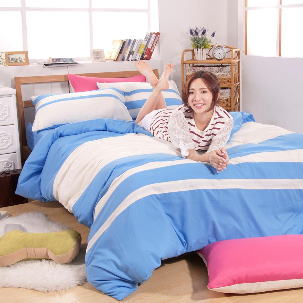日本濱川佐櫻-精彩.藍 單人三件式彩拼設計被套床包組