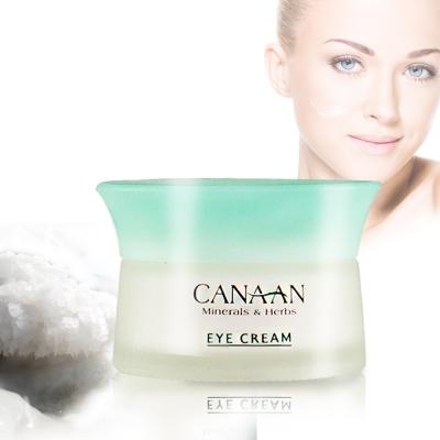 以色列CANAAN 死海鹽極致賦活抗老眼霜30ml