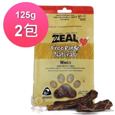 岦歐ZEAL紐西蘭天然寵物食品 小牛尾骨 125g (2包)