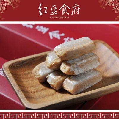 紅豆食府 團圓娃娃酥心糖(150g)