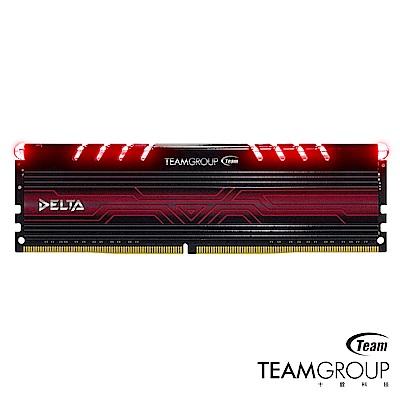 Team十銓 Delta 紅光 DDR4-2400 32GB(16GB*2)