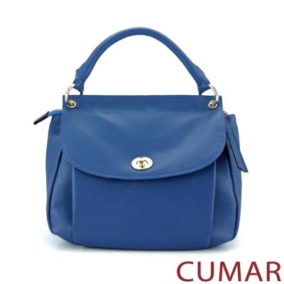 CUMAR 荔枝紋牛皮雙拉鍊手提斜背馬鞍包-藍色