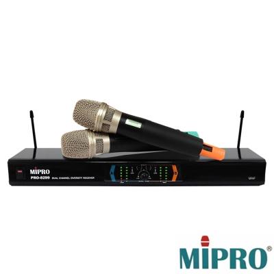MIPRO UHF 頂級雙頻道自動選訊無線麥克風(PRO-8299)