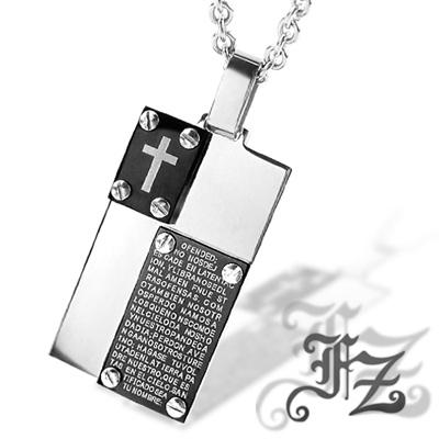 【FZ】真愛宣言情人白鋼項鍊(黑)