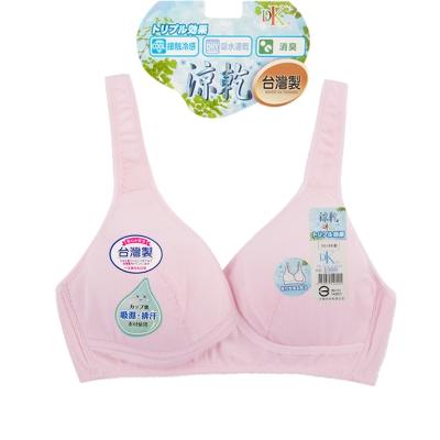 一王美 台灣製舒適加大尺碼前交叉後扣型哺乳胸衣~3件
