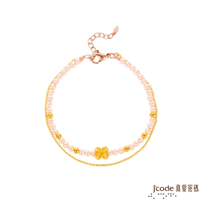 J code真愛密碼金飾 小花美人黃金/珍珠手鍊-雙鍊款