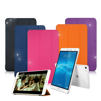 VXTRA 華為MediaPad T2 7.0 Pro 經典皮紋三折保護套