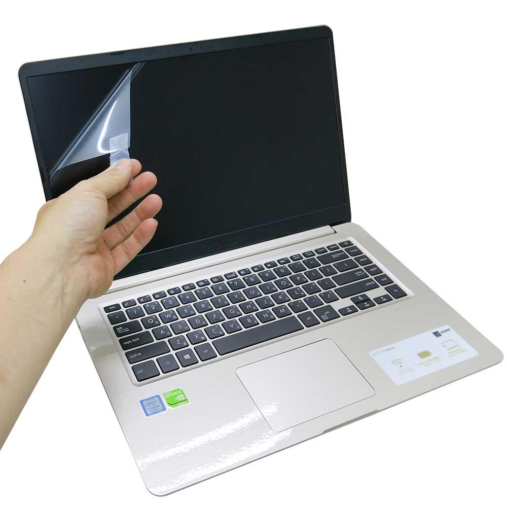 EZstick ASUS S510 UQ 專用 螢幕保護貼