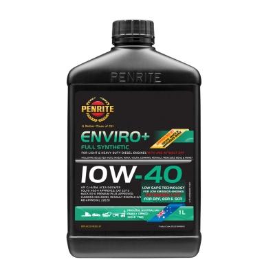 PENRITE 澳洲ENVIRO   原廠歐版10W-40 全合成汽柴油機油4入