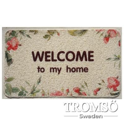 TROMSO戶外門口腳踏墊-花園歡迎