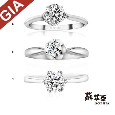 蘇菲亞SOPHIA GIA鑽戒 - DVVS1 3EX  0.30克拉八心八箭鑽石戒指