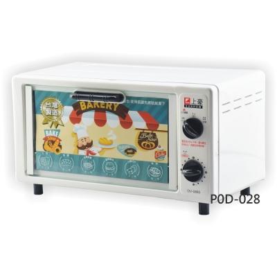 SUNHOW-上豪8L雙旋鈕電烤箱-OV-0885