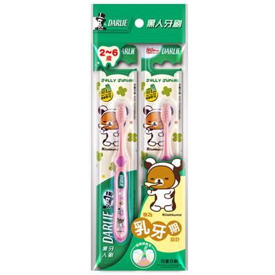 黑人 纖細軟毛 拉拉熊兒童牙刷(2-6歲) 2入