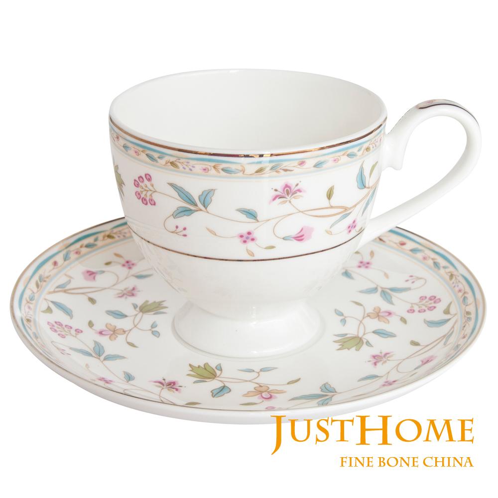 Just Home 歐若拉高級骨瓷2入咖啡杯盤組(附禮盒)