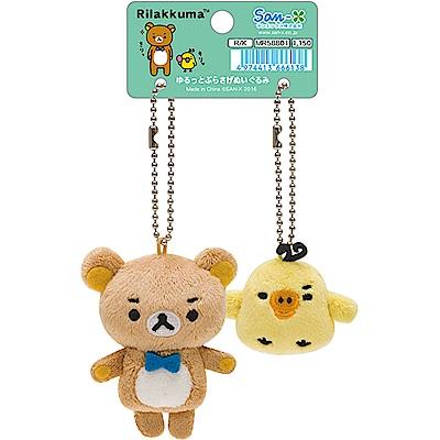 拉拉熊可愛生活表情系列毛絨公仔吊飾。認真懶熊+小雞 San-X