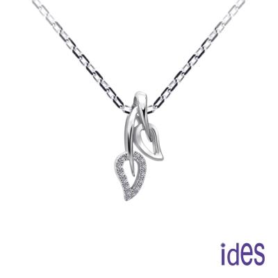 ides愛蒂思 真愛相隨。精選歐風設計鑽石項鍊
