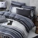 OLIVIA   城市藍調 灰  加大雙人床包涼被四件組