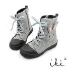 iki2童鞋-咕妮兔冒險冬季兒童休閒機能靴-灰