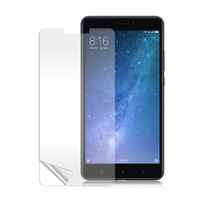 Monia Xiaomi 小米Max 2 高透光亮面耐磨保護貼