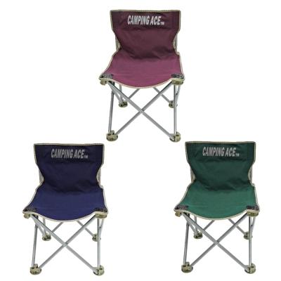 CAMPING-ACE-台灣製-小鋼蛋休閒椅-迷你椅-野餐椅-露營椅-2入-3色任選