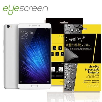 EyeScreen 小米 Max Everdry PET 螢幕保護貼 (非滿版)