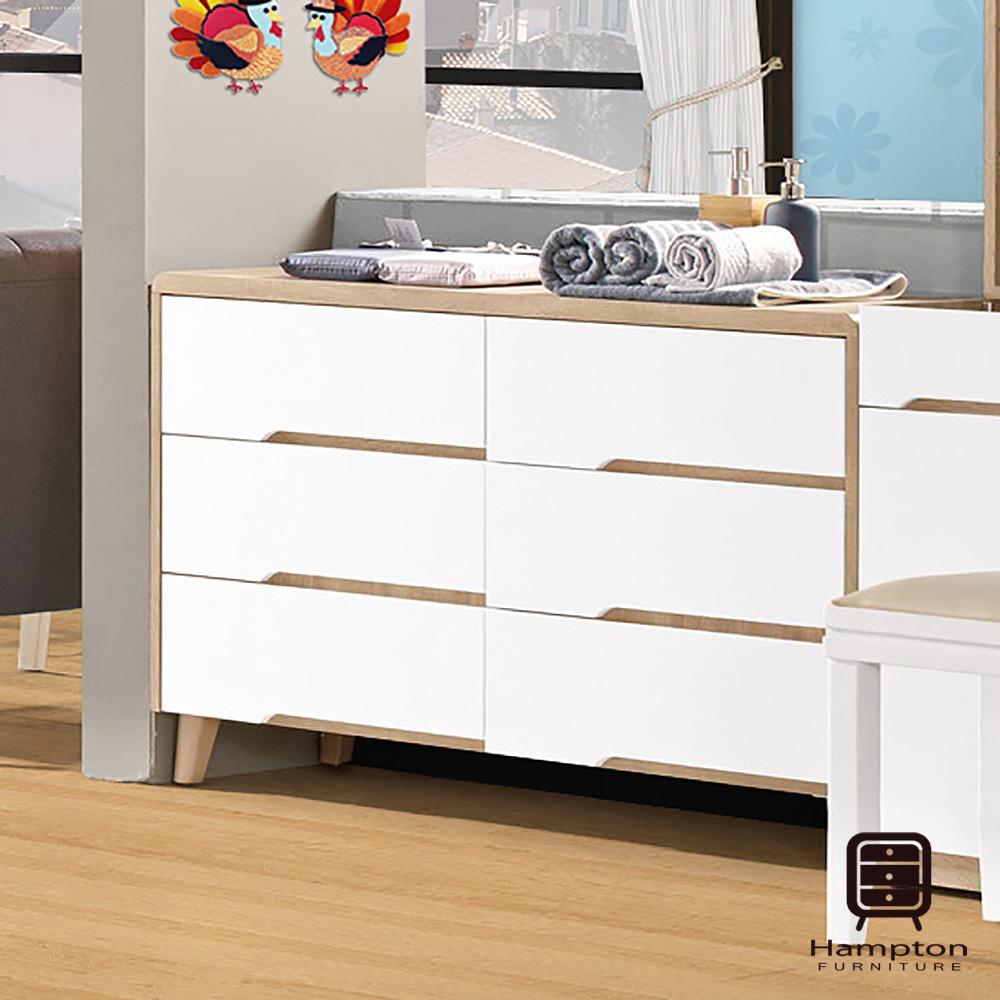 漢妮Hampton辛西亞4尺六斗櫃-120x40.2x73.8cm