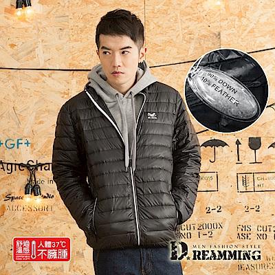 Dreamming 美式休閒保暖立領輕量感羽絨外套-共二色