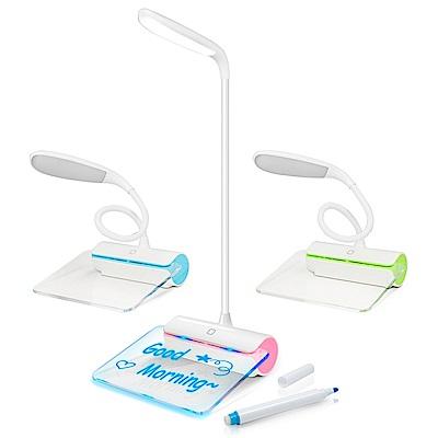 aibo USB LED 檯燈夜光留言板
