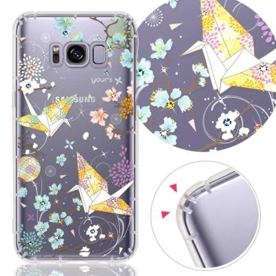 YOURS 三星 Galaxy S8 奧地利水晶彩繪防摔手機鑽殼-千紙鶴