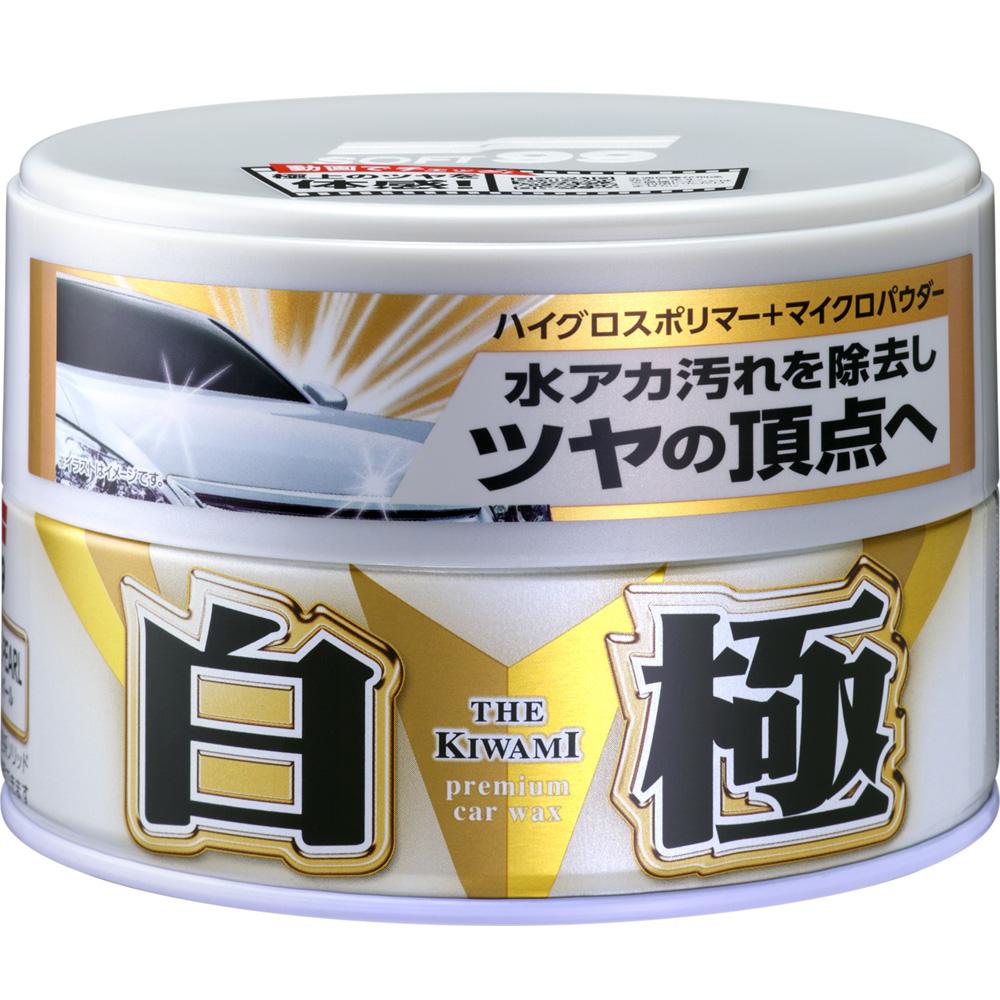 日本SOFT 99 白極軟蠟 -快